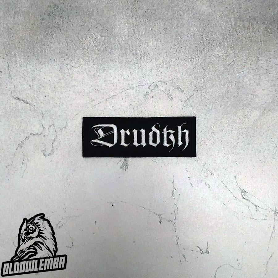Patch Drudkh Black Metal band.
