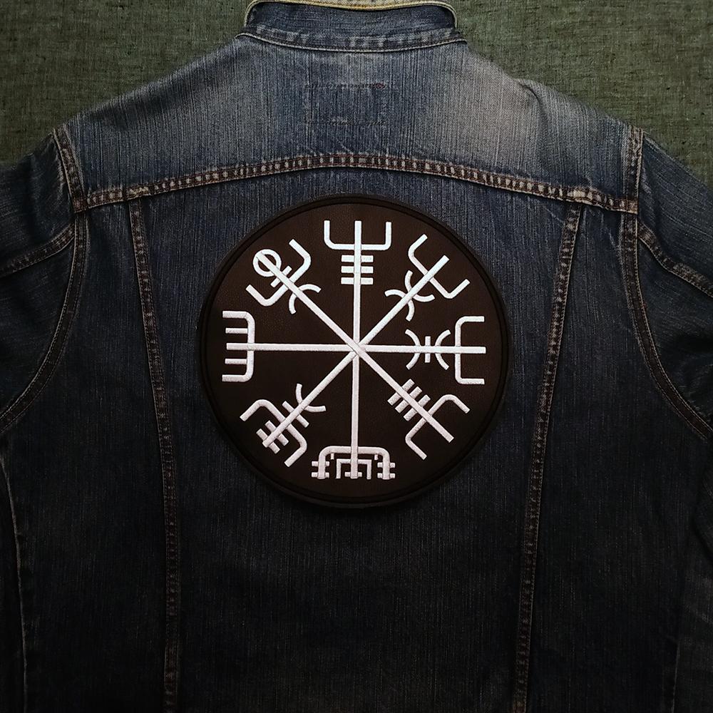 Back Viking patch symbol Vegvisir on artificial leather.